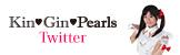 Kin/Gin/Pearls Twitter
